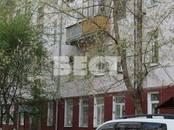 Квартиры,  Московская область Щелково, цена 3 890 000 рублей, Фото