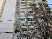 Квартиры,  Москва Митино, цена 13 299 000 рублей, Фото