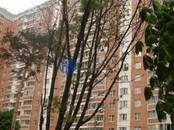 Квартиры,  Москва Ботанический сад, цена 8 600 000 рублей, Фото