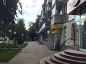 Квартиры,  Новосибирская область Новосибирск, цена 2 789 000 рублей, Фото