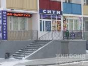 Квартиры,  Новосибирская область Новосибирск, цена 939 000 рублей, Фото