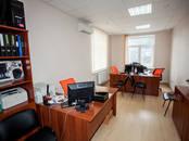 Офисы,  Свердловскаяобласть Екатеринбург, цена 9 900 рублей/мес., Фото