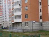 Офисы,  Москва Лермонтовский проспект, цена 120 000 рублей/мес., Фото