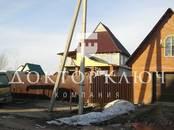 Дома, хозяйства,  Новосибирская область Новосибирск, Фото