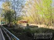 Квартиры,  Новосибирская область Новосибирск, цена 3 070 000 рублей, Фото