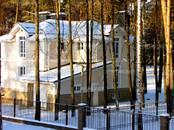 Дома, хозяйства,  Московская область Пушкино, цена 25 500 000 рублей, Фото
