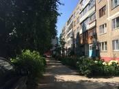 Квартиры,  Московская область Воскресенск, цена 970 000 рублей, Фото