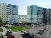 Квартиры,  Ханты-Мансийский AO Сургут, цена 4 400 000 рублей, Фото