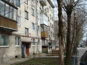 Квартиры,  Ленинградская область Гатчинский район, цена 1 300 000 рублей, Фото