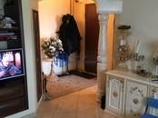 Квартиры,  Москва Теплый стан, цена 14 000 000 рублей, Фото