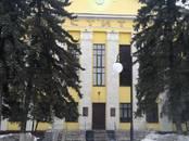 Офисы,  Московская область Красково, Фото