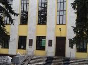 Офисы,  Московская область Красково, цена 120 000 рублей/мес., Фото