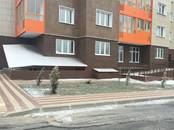 Офисы,  Московская область Красково, цена 240 000 рублей/мес., Фото