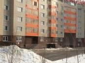 Офисы,  Московская область Красково, цена 60 000 рублей/мес., Фото