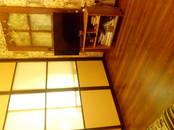 Квартиры,  Омская область Омск, цена 1 850 000 рублей, Фото