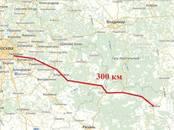 Склады и хранилища,  Рязанская область Касимов, цена 1 150 000 рублей, Фото