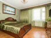 Квартиры,  Новосибирская область Новосибирск, цена 5 270 000 рублей, Фото