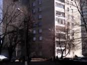 Квартиры,  Московская область Томилино, цена 4 900 000 рублей, Фото