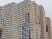 Квартиры,  Московская область Одинцово, цена 2 990 000 рублей, Фото