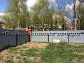Земля и участки,  Московская область Новорижское ш., цена 6 700 000 рублей, Фото