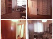 Квартиры,  Тульскаяобласть Богородицк, цена 1 300 000 рублей, Фото