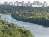 Квартиры,  Москва Полежаевская, цена 21 900 000 рублей, Фото