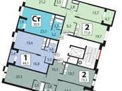 Квартиры,  Москва Алтуфьево, цена 3 800 000 рублей, Фото