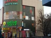 Офисы,  Москва Беляево, цена 180 000 000 рублей, Фото