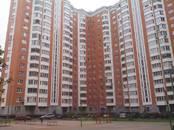 Квартиры,  Московская область Лобня, цена 5 300 000 рублей, Фото