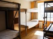 Квартиры,  Тюменскаяобласть Тюмень, цена 400 рублей/день, Фото