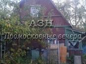 Дачи и огороды,  Московская область Монино, цена 3 250 000 рублей, Фото