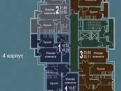 Квартиры,  Московская область Люберцы, цена 5 730 475 рублей, Фото