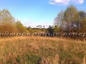 Земля и участки,  Московская область Минское ш., цена 399 000 рублей, Фото