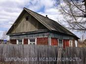 Дома, хозяйства,  Еврейская AO Другое, цена 1 000 000 рублей, Фото