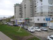 Другое,  Рязанская область Рязань, цена 5 000 000 рублей, Фото