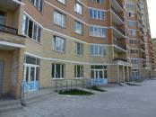 Другое,  Московская область Раменское, цена 8 580 000 рублей, Фото