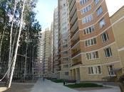 Другое,  Московская область Раменское, Фото