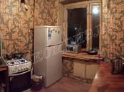Квартиры,  Московская область Наро-Фоминск, цена 3 200 000 рублей, Фото
