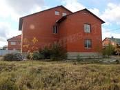 Дома, хозяйства,  Московская область Наро-Фоминск, цена 5 950 000 рублей, Фото