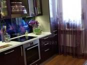 Квартиры,  Московская область Кубинка, цена 6 200 000 рублей, Фото