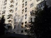 Квартиры,  Москва Юго-Западная, цена 10 500 000 рублей, Фото
