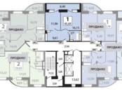 Квартиры,  Москва Бульвар Дмитрия Донского, цена 4 636 800 рублей, Фото