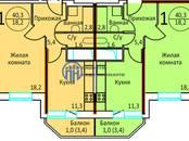 Квартиры,  Московская область Люберцы, цена 3 700 400 рублей, Фото