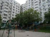 Квартиры,  Краснодарский край Новороссийск, цена 2 280 000 рублей, Фото