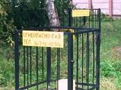 Земля и участки,  Московская область Наро-Фоминск, цена 1 500 000 рублей, Фото