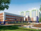 Квартиры,  Московская область Домодедово, цена 2 119 008 рублей, Фото