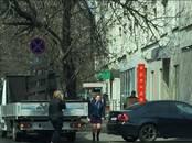 Офисы,  Москва Ленинский проспект, цена 420 000 рублей/мес., Фото
