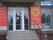 Офисы,  Москва Марьина роща, цена 120 000 рублей/мес., Фото