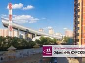 Квартиры,  Московская область Красногорский район, цена 6 350 000 рублей, Фото