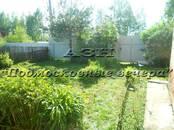 Дачи и огороды,  Московская область Электрогорск, цена 1 600 000 рублей, Фото